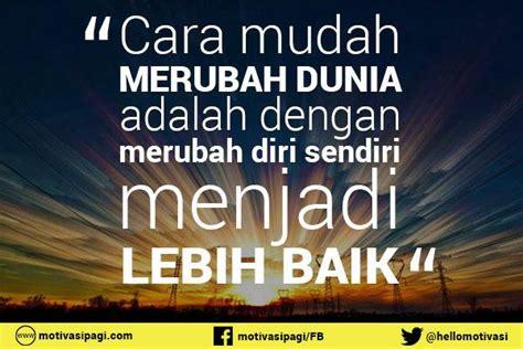 image gallery motivasi pagi