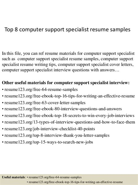 Computer Specialist Resume by Computer Specialist Resume Sanitizeuv Sle