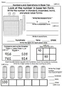 1000 images about 2nd grade on pinterest second grade