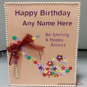 happy birthday greeting card with name wish your friend with name birthday greeting cards
