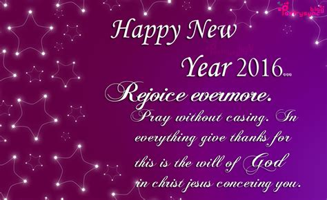 happy new year quotes the poetry and wishes website of the world