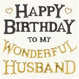 posh graffiti happy birthday wonderful husband card posh graffiti greetings cards emily