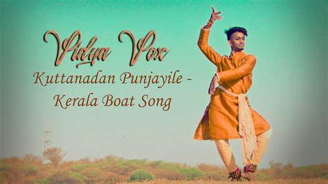 boat song kerala kuttanadan punjayile kerala boat song vidya vox dance