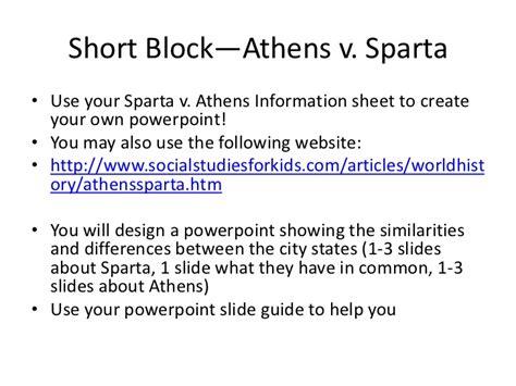 Sparta Essay by Athens Vs Sparta Essays