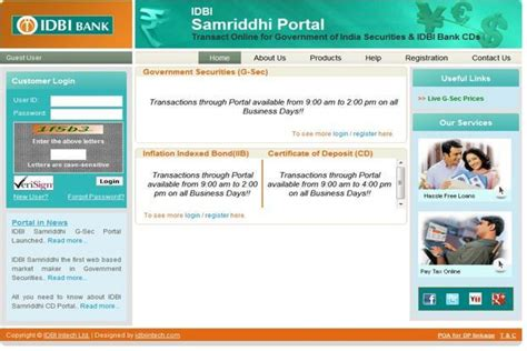 bank portal idbi bank portal to help trade inflation indexed bonds