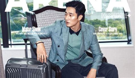 so ji sub japan 2019 so ji sub covers july 2018 arena homme plus couch kimchi