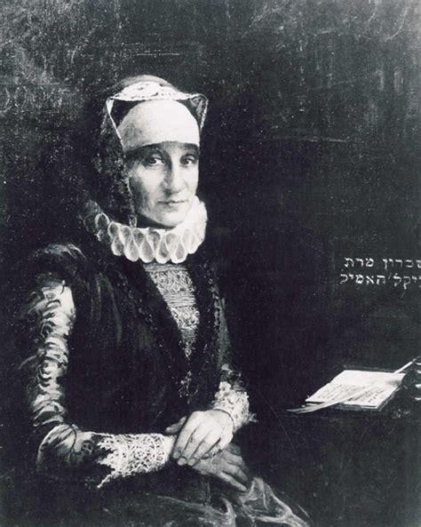 famous jews judaism wikia gl 252 ckel of hameln wikipedia