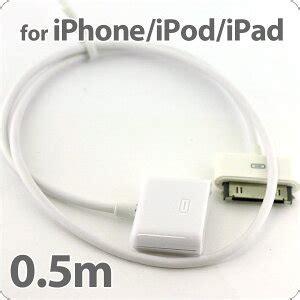 楽天市場 スマホケース iphone ipod 対応 macgizmo dockコネクタusb延長ケーブル 0 5m ホワイト mgdec2 wt アップル アイフォン