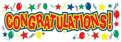 printable congrats banner congratulations wishes banner