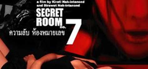 room no 7 secret room no 7 171 poster design