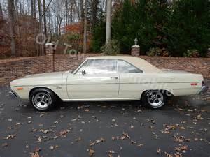 1975 dodge dart town automobile