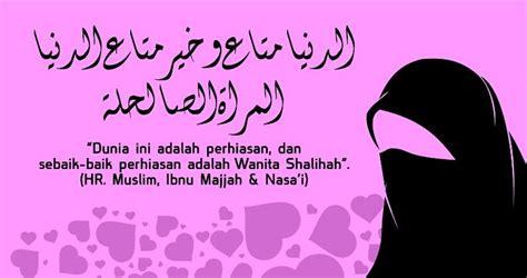 untaian indah kata mutiara islam tentang wanita wajib baca