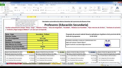 sueldo de docentes pcia de bs as abril 2015 grilla 2016 aumento docente buenos aires provinciq