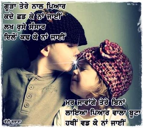 images of love in punjabi punjabi love image tattoo design bild