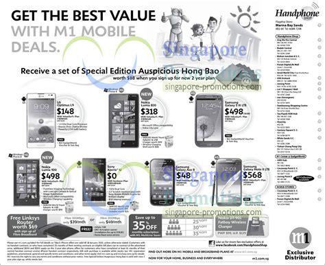 Hp Nokia Lumia 920 Dan 820 handphone shop lg optimus l9 nokia lumia 820 920 sony