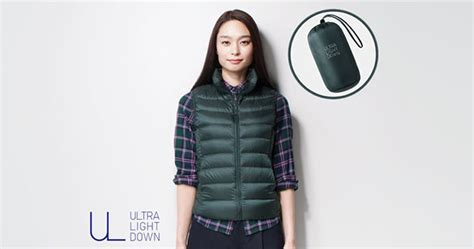 uniqlo ultra light down jacket review limited offer on uniqlo ultra light down jacket parka