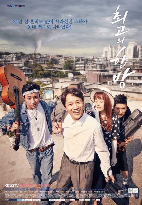 top korean 187 the best hit 187 korean drama
