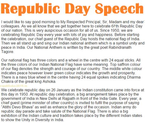 Essay About Republic Day In Kannada Language by Republic Day Kannada Speech Happy Republic Day