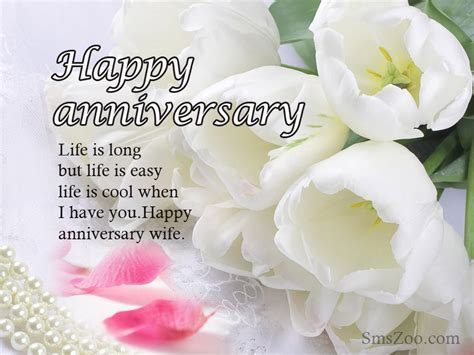 Wedding Anniversary Wishes For Sister And Brother In Law