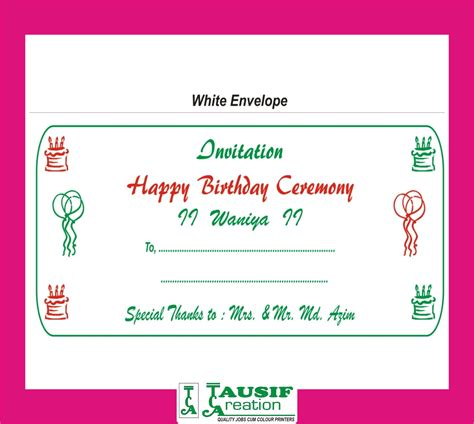 invitation card envelope template birthday invitation envelope template templates data