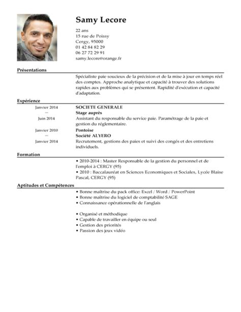 Lettre De Motivation D Un Barman Modele Cv Barman Cv Anonyme