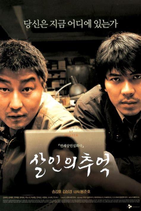 film korea paling sedih di dunia 5 film korea bergenre thriller dan misteri yang bikin tegang