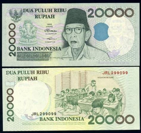 50 Rupiah Jaman Dahulu indonesia ku indonesia gambar mata uang rupiah dari dulu