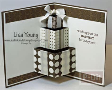 gift box pop up card template การ ดป อบอ พ กล องของขว ญ สามกล อง