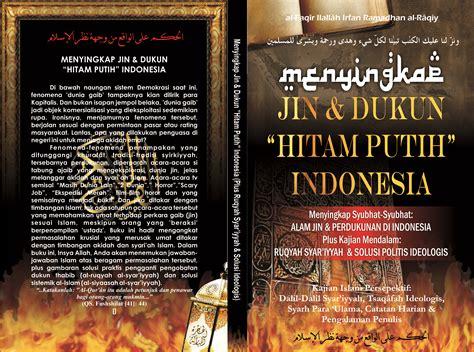Buku Fenomena Alam Jin Masruri makalah makalah tentang ruqyah jin sihir