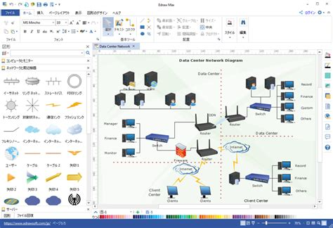 free alternative visio free visio alternative network diagram 28 images