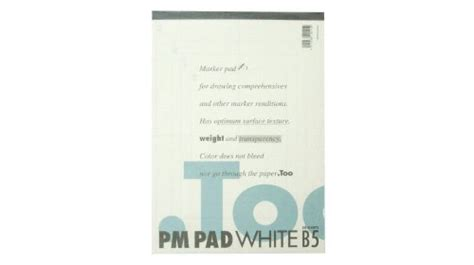 Copic Pm Pad White A4 By Dreamshop pm pad copic paper marker pad size b5 50 sheets
