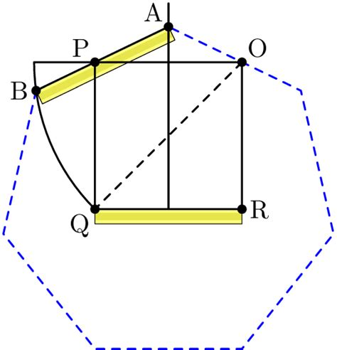 heptagon math wiki