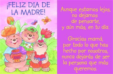 imagen con versiculo por el dia dr las madres dia de las madres mensajes tarjetas y im 225 genes con dia