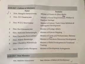 Cabinet Reshuffle List Cabinet Reshuffle 10 Ministers Swear In List