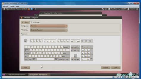 layout software for ubuntu how to install keyboard layout in ubuntu busrevizion