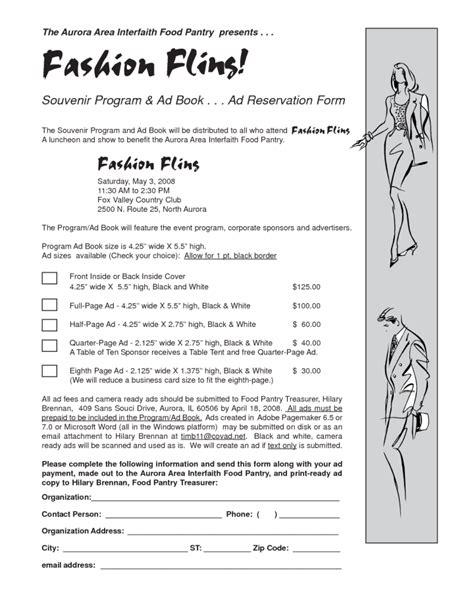 souvenir program template sle advertising solicitation letter for church souvenir
