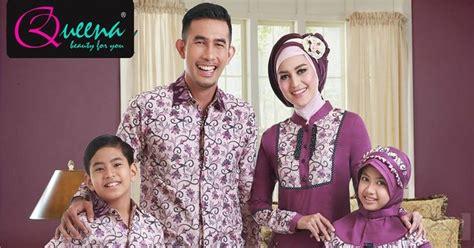Gamis Anak Queena Koleksi Busana Muslimah Baju Muslim Busana