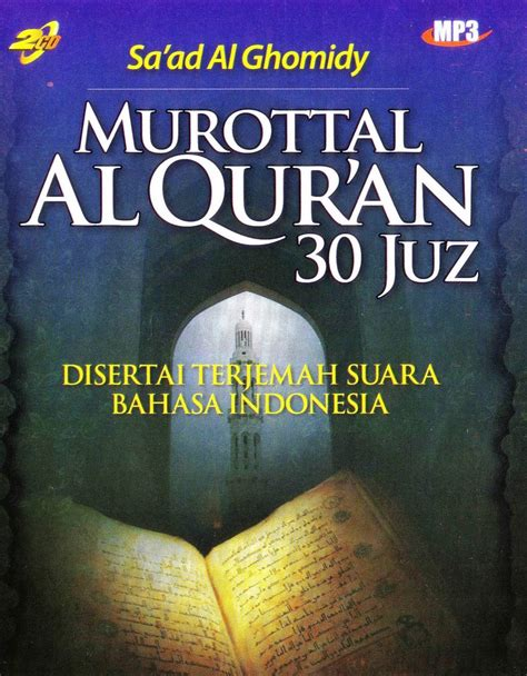 Download Mp3 Alquran Per Juz | download mp3 murottal alquran 30 juz entirelypatton cf