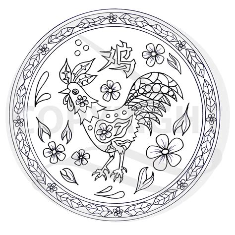 chinese mandala coloring pages chinese zodiac animal dog colouring page red brush art