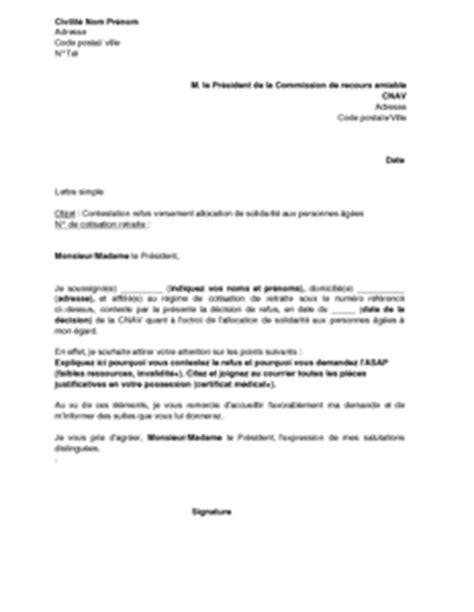 Lettre Type Gratuite Commission De Recours Contre Refus De Visa Exemple Gratuit De Lettre Contestation Refus Allocation Solidarit 233 Personnes 226 G 233 Es Devant