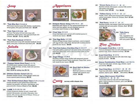 san gabriel valley restaurants restaurant menus website san thai cuisine menu san gabriel dineries