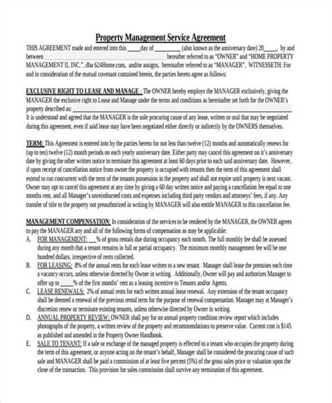 management fee agreement sample images agreement letter format