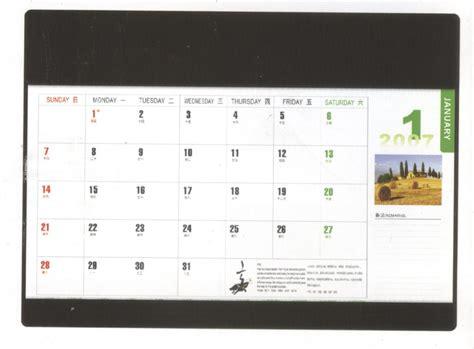 Mat Calendar by Desk Writing Mat Calendar Blotter Table Planner L8012