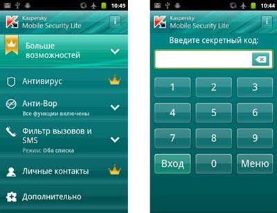 kaspersky mobile security lite бесплатный kaspersky mobile security lite для android