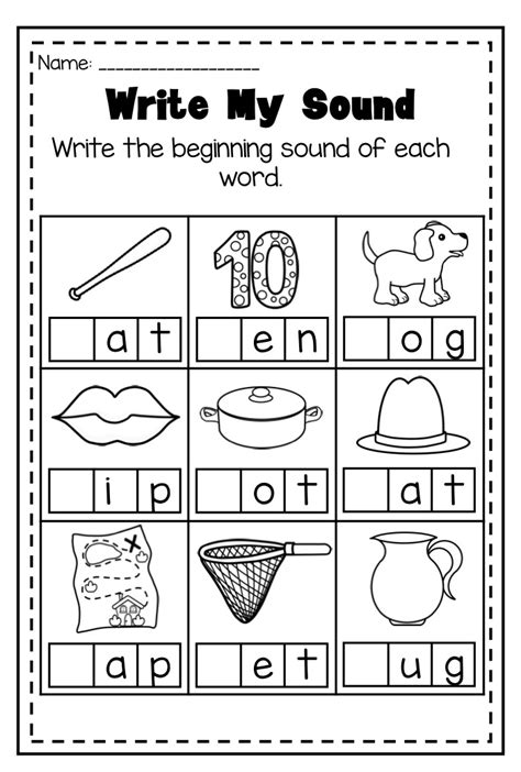 printable worksheets phonics mega phonics worksheet bundle pre k kindergarten
