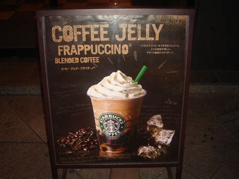 Coffee Jelly 19 the coffee jelly frappuccino culinary abortions