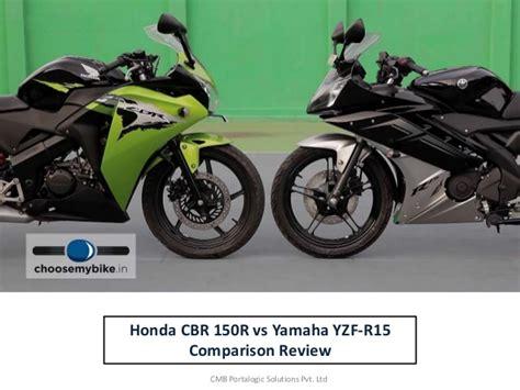 yamaha cbr 150 price compare yamaha r15 vs honda cbr 150 review at choosemybike in