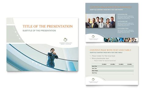 business consulting powerpoint  template design