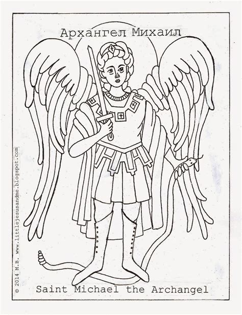 little jesus and me angel coloring pages guardian angel