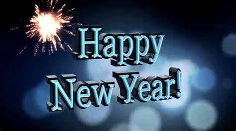 australia post new year sts auguri anno nuovo 2017 buon anno e capodanno 2016 2017